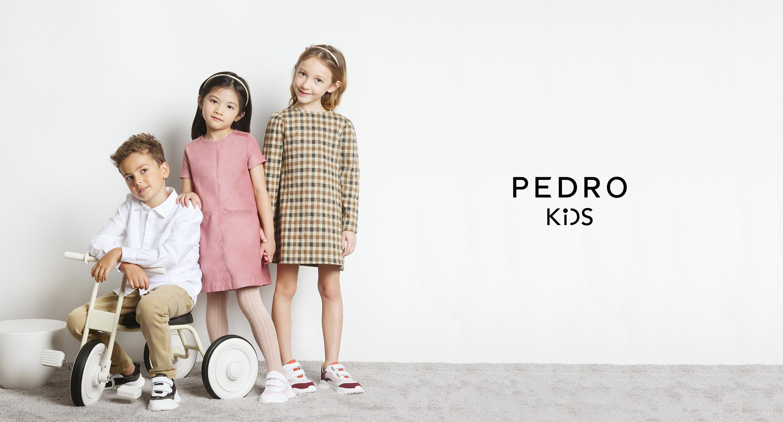 Pedro Kids 亲子系列